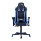 cadeiras gamer resistente Altos